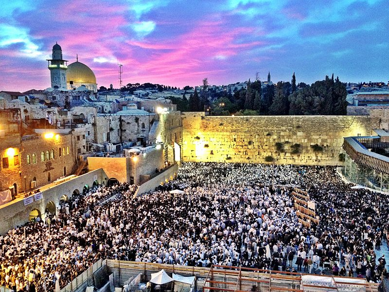 Всичко за Израел
