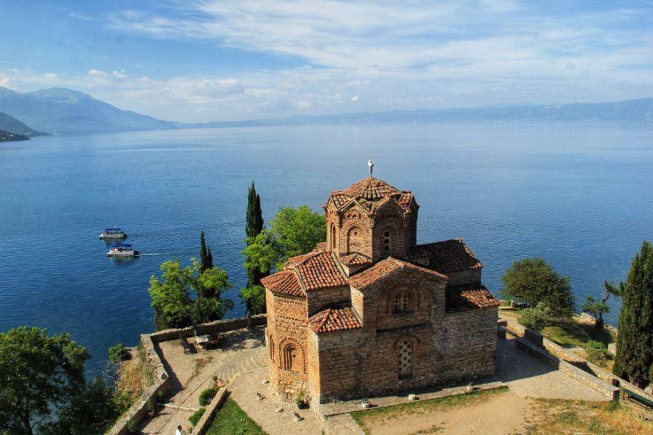 Автобусна екскурзия до Охрид