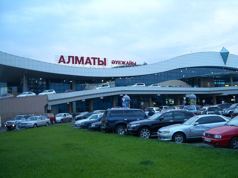 Чартърни_полети_и_самолетни_билети_до_Алмата_2.jpg