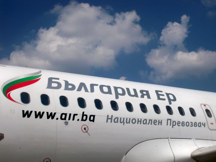 Самолетни билети до Виена, Bulgaria Air