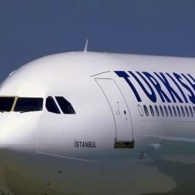Самолетни билети София Истанбул Turkish