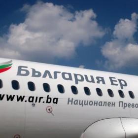 Самолетни билети до Милано, Bulgaria Air