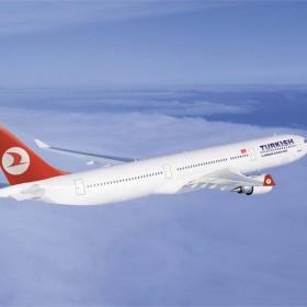 Самолетни билети до Анталия, с Turkish