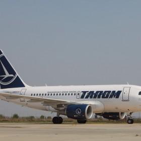 Самолетни билети до Рим, с Tarom